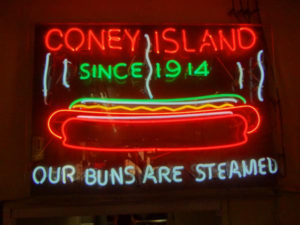 ConeyIsland04